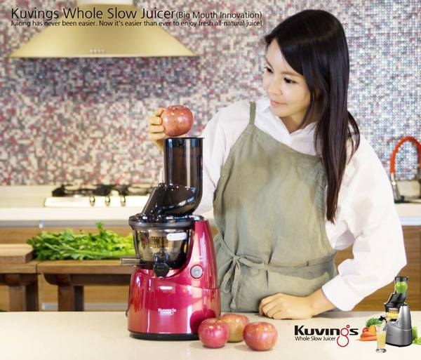 Kuvings Slow Juicer Korea : Kuvings Platinum Whole Slow Juicer Kuvings Indonesia